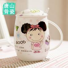 cute mug promotion