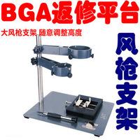 NT F204 Mobile Phone Repair Platform/ hot air gun repair platform/BGA rework station,solder tool