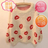 Red color mohair block women's knitted sweater plush fleece sweater personality loose sweater