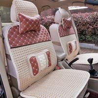 Pu girgashites summer car seat cushion magnetic therapy fashion car mats four seasons general viscose summer car seat cushion