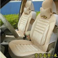Linen car seat cushion four seasons car seat chinese medicine summer viscose car mats