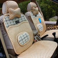 Viscose car seat car mats four seasons general car seat summer cooling mat fabric
