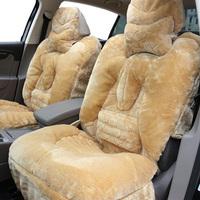 Plush car seat cushion winter car mats car seat thermal pulvinis