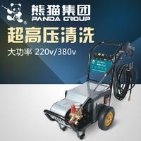 PM-361/362/368/1515 car large high pressure cleaner washing machine