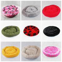 Pet nest multicolor cat litter kennel8 dog mat teddy bear teddy bear kennel pet supplies