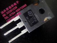 Imported disassemble STPS6045CW STPS60L45CW STPS6045 quality assurance