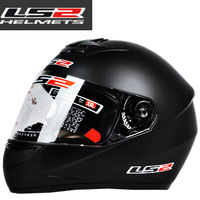 Free Shipping LS2 professional motorcycle racing helmet safety helmet full face helmet comfortable version of the classic men