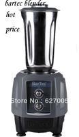 BarTec 329SS Household blender durable blender juice blender smoothie ice crush machine