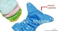 F&D Size Adjustable 3-13KG One Size Reusable Baby Cloth Diaper Nappy Blue Color 8pcs