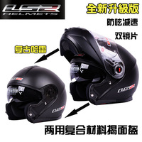 Free shipping 2013 men genuine LS2-386 Professional Dual Lens fog Full Face Helmet Flip Helmet