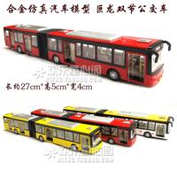 Mini car model toy Alloy car model megalosaurus bus car double bus 27cm