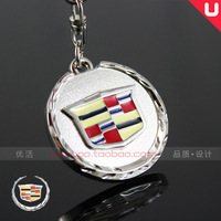 Cadillacs 4s cutout car key ring sls srx cts escalade xlr