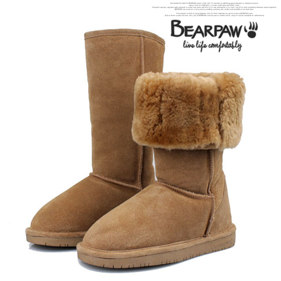 boots most similar to uggs