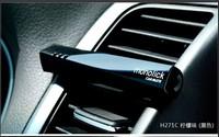 Free shipping 2Pcs/lot Car Vent Perfume Balm Car Perfume Car Air Freshener Fragrance Retail Package