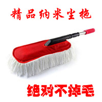free shipping Card dust wax drag car nano dust drag clean beauty retractable car products car accessories