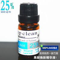 free shipping 1pcs Glycolic peeling essence of liquid glycolic acid skin repair peutz scar