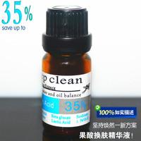 free shipping 1pcs Glycolic peeling essence of liquid glycolic acid skin repair acne scar