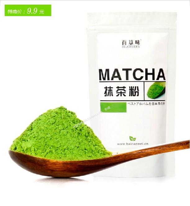 New Arrival 100g Matcha Green Tea Powder, 100% Japanese Green tea organic tea(China (Mainland))