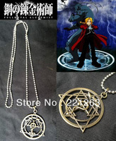anime Fullmetal Alchemist Edward Elric cosplay Props Alloy Pendant necklace Accessories