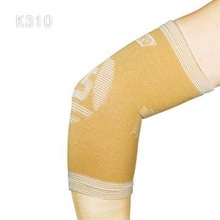 neoprene elbow support promotion