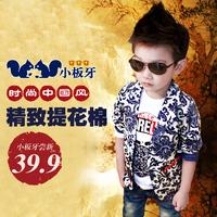 2013 autumn children's clothing blue and white porcelain male baby child boy suit blazer child outerwear z0876