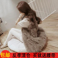 Free Shipping women's medium-long fur vest wool fur coat vest overcoat