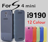 100pcs Original Battery Housing Case  Flip Leather Back Cover Cases Protector For Samsung Galaxy SIV S4 mini I9190 9190 by DHL