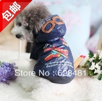Baby wadded jacket pet clothes autumn and winter dog clothes teddy bear