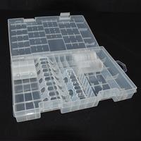 Multifunctional storage box battery box gift box set storage