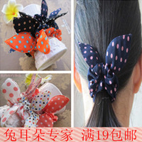 Rabbit ears headband two-color fabric hair accessory hair accessory hair accessory hair rope rubber band