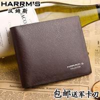 free shiping Harrms Genuine leather men's short design horizontal wallet purse all-match man bag