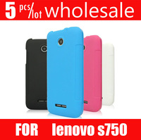 5pcs/lot +5pcs film as gift Free shipping silicon case for Lenovo s750 colorful high quality side-turn Lenovo s750 case in stock