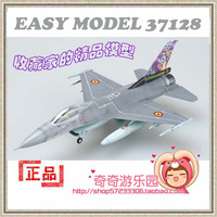 Easy model 37128 finished products model f-16a fighter
