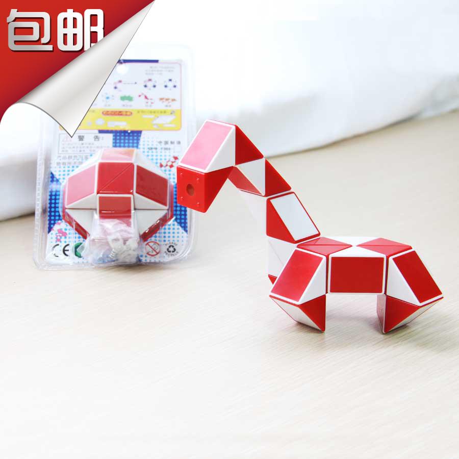 Spring variety magic feet professional 24 puzzle magic cube child(China (Mainland))