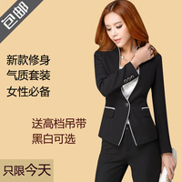2013 autumn and winter work wear women's fashion slim long-sleeve set work wear