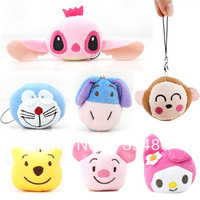Free Shipping Wholesale Cartoon plush pendant  doll plush animal keychain toy