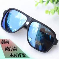 Male women's fashion large frame multicolour sunglasses star elegant all-match reflective sunglasses