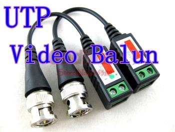 Freeshipping 40PCS/LOT Twisted BNC CCTV Video Balun passive Transceivers UTP Balun BNC Cat5 CCTV UTP Video Balun