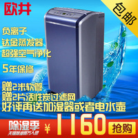 Oj208e moisture absorber household dehumidifier kathabar quieten dehumidifier dehumidifiers purification