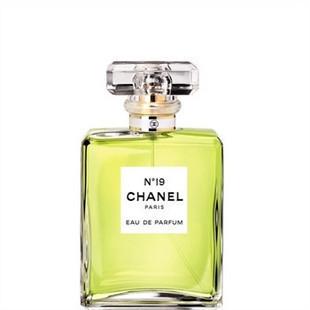 Free Shipping! 100% original packing grass green 19 Eau De Toilette 50ML perfume women