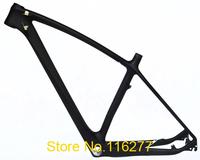 "FR- 216 Full Carbon UD Matt Matte 29"" Wheel Mountain Bike MTB 29er Frame + Headset + Rear Derailleur hanger  17"", 19"""