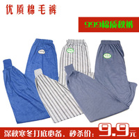 Male cotton wool pants long johns cotton separate student pants autumn and winter male long johns long johns