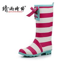 Color block stripe women's lacing fashion rain boots high rubber rainboots water shoes