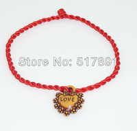 lucky animal year red string bracelet male and female models