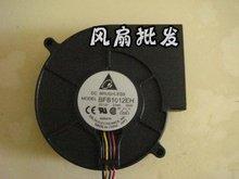 popular 12v centrifugal blower