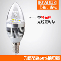 Led lighting candle lamp pull tail light bulb small screw-mount e14 bubble tip 3w single lamp super bright