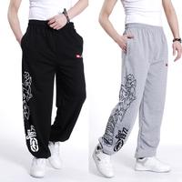 New 2014 Men's hiphop pants extra large winter loose casual trousers plus size print sports pants size XL,2XL,3XL,4XL,5XL