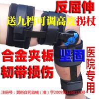 Medical adjustable fitted brace cross card brace rack