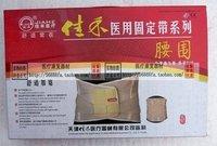 Jiahe d16 waist support belt widening waist stainless steel plate back support medical
