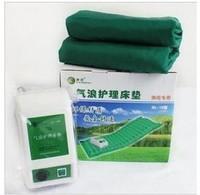 Care mattress 2m 0.9m anti-decubitus cushion air mattress